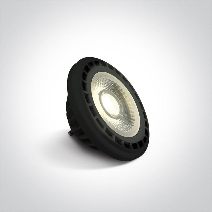 LED žiarovka 7315GB/C/45 GU10, AR111, 13W, 1200 LM, 4000K