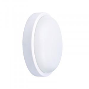 Solight LED vonkajšie osvetlenie guľaté, 20W, 1500lm, 4000K, IP54, 20cm